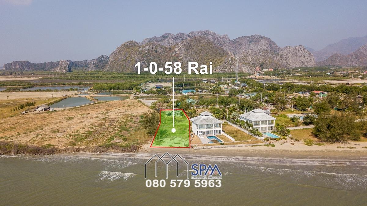 HOT DEAL Beach Land for Sale at Samroiyod