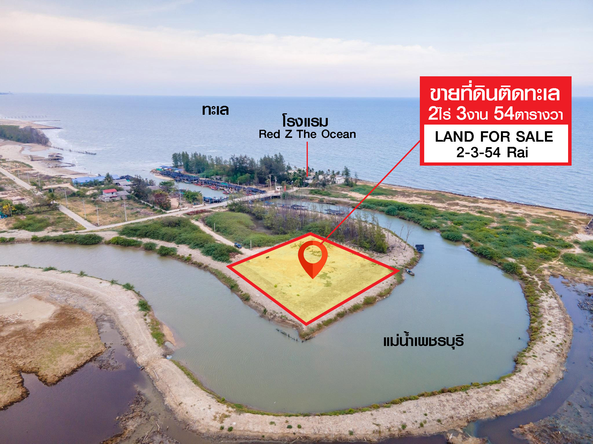 HOT DEAL Land next from the river and not far from the sea for Sale at Cha AM